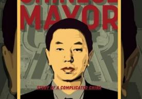 Movie Screening: The Chinese Mayor