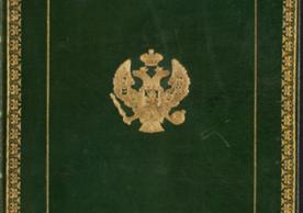 Polnoe sobranie zakonov Rossiiskoi Imperii [= Complete collection of the laws of the Russian empire]. St. Petersburg, 1839-1873.